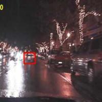 ردیابی و شناسایی حرکت ماشین در تصویر به تفکیک فریم تصویر