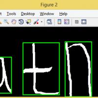 تشخیص دستخط با متلب به تفکیک حروف و خروجی متلب